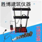 电缆冲击/低温卷绕试验仪