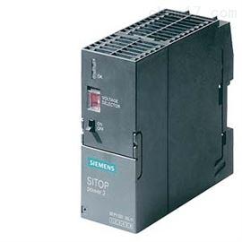 西门子S7-300电源模块2A