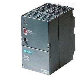 西门子S7-300电源模块5A