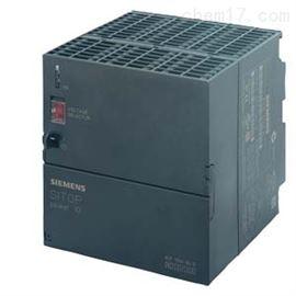 西门子PS3072A电源模块