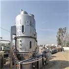 现货供应二手沸腾干燥机120型批发价处理