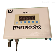 JZ-41G调料水分仪