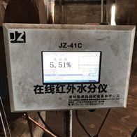 JZ-41C实时水分仪