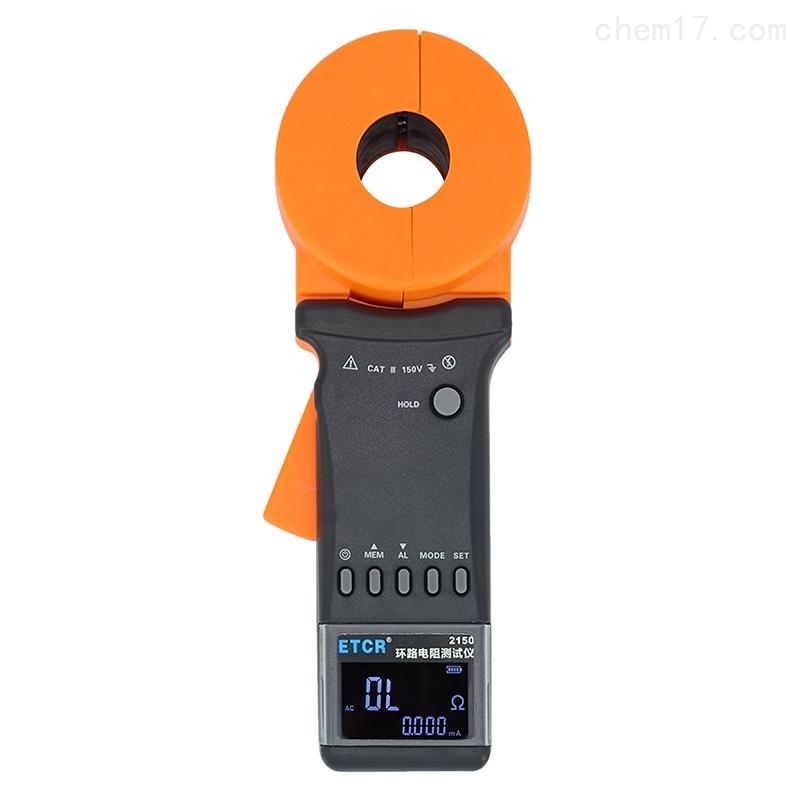 原装铱泰ETCR2150 环路电阻测试仪