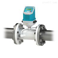 TDS-100淄博市一体管段式超声波流量计 热量表厂家
