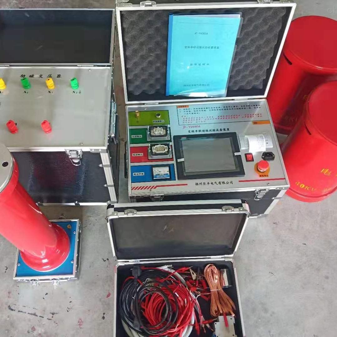电缆交流耐压试验装置承装修试四五级资质