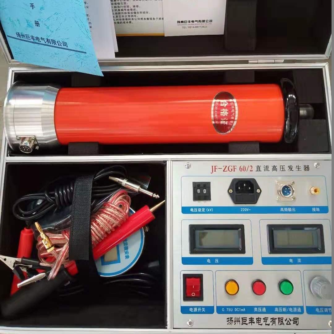 便携式高频直流高压发生器设备承装修试