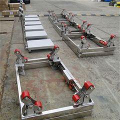 2吨工厂不锈钢电子秤 防潮防腐钢瓶秤