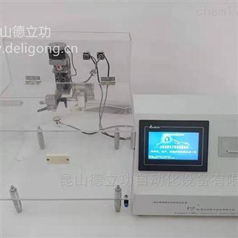 MX2019-A牙科旋转器械磨削性能测试仪