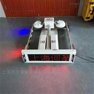 WD-一体化警示照明设备