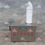 3L-D养护室专用超声波加湿器