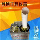 混凝土标准养护室专用超声波加湿器
