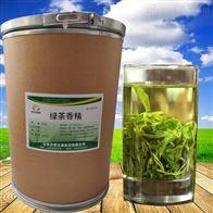 食品级绿茶香精厂家