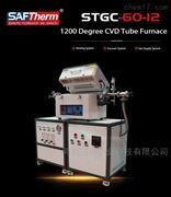 河南三特STGC-60-12CVD高溫氣氛管式電阻爐