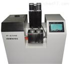 ZL-7550原油动态结蜡测定仪