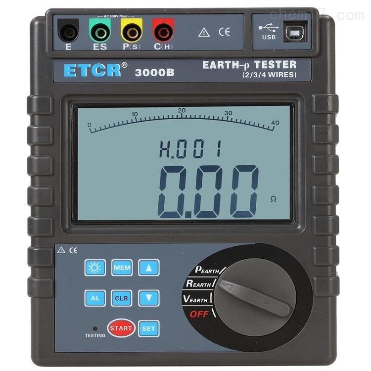 ETCR3000B接地电阻仪 土壤电阻率测试仪