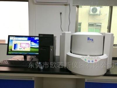 岛津EDX光谱仪、ROHS检测仪器-二手9成新