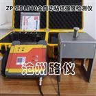 新标准ZP-ZDLB10全自动粘结强度检测仪