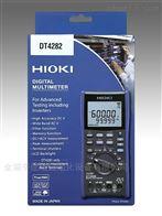 DT4282日本日置HIKOI DT4282数字万用表