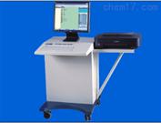 半自动细菌鉴定及药敏测试仪TDR-1002