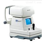 拓普康RM-8900電腦驗光儀