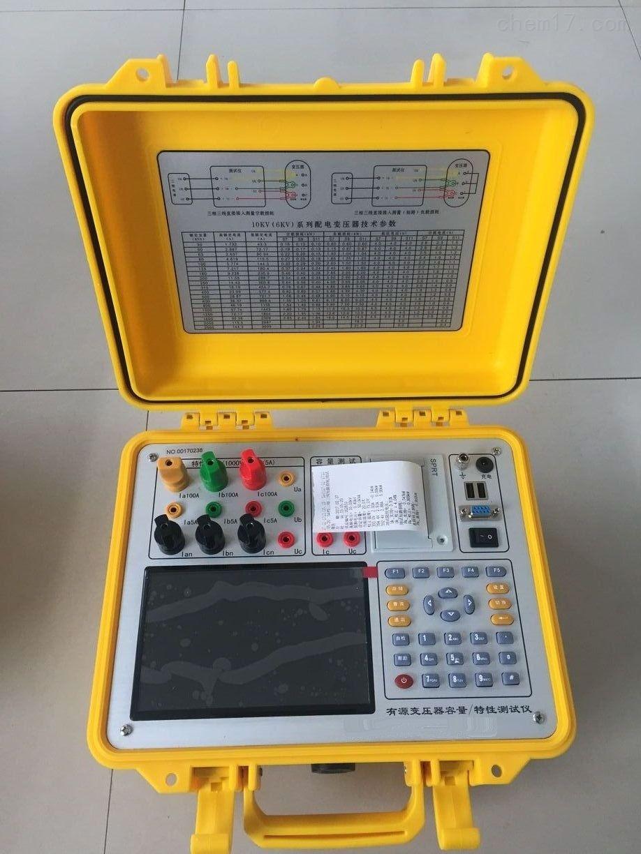 江苏生产变压器容量空负载测试仪