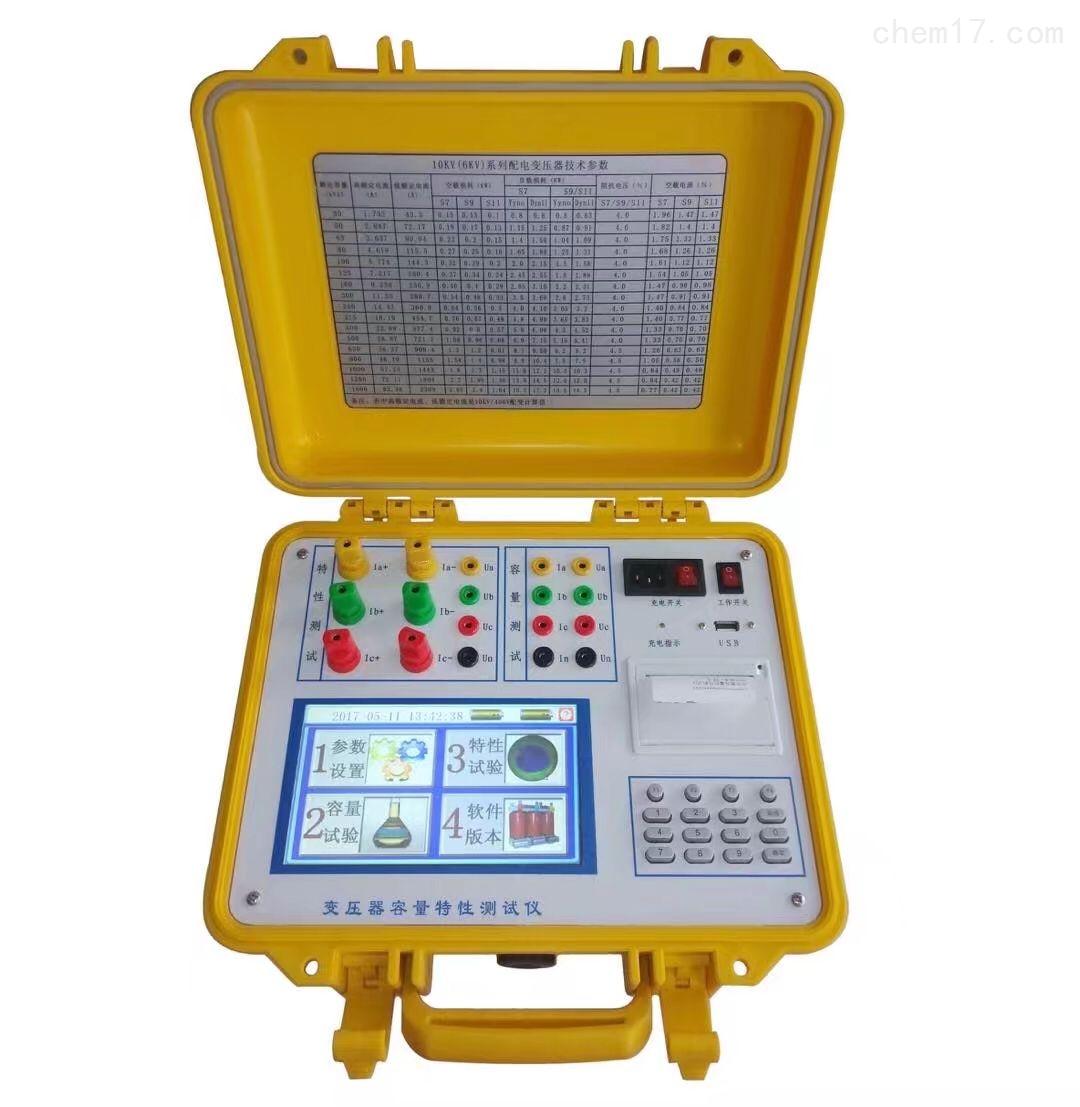 彩屏变压器容量特性测试仪厂家