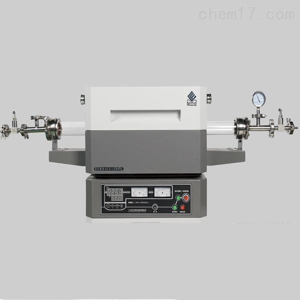 1200℃开启式真空气氛管式电炉