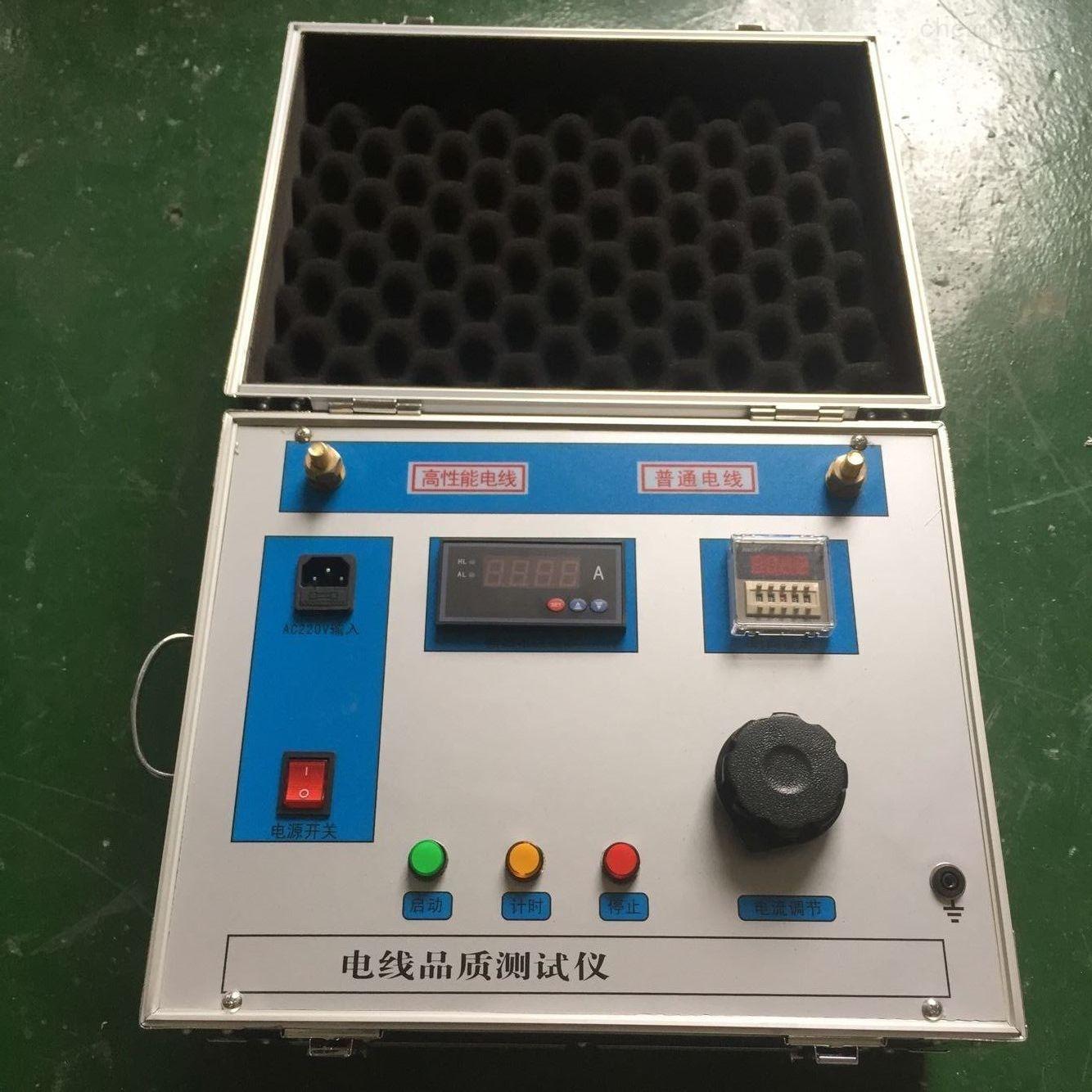 大电流发生器做温升试验