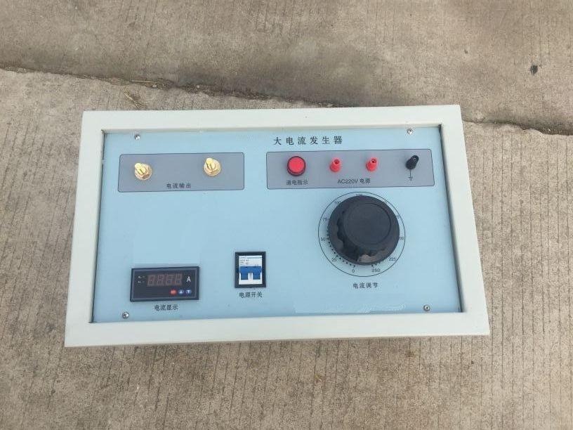 1000A/2000A大电流发生器定制