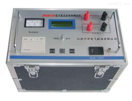 ZD9202G-50A变压器直流电阻测量仪