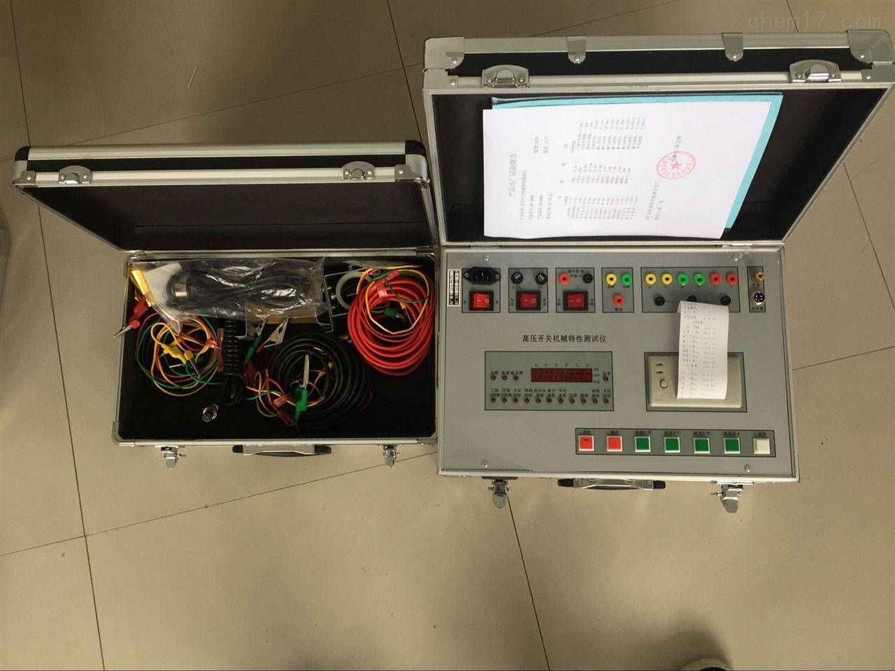 断路器特性测试仪承试资质电力厂家