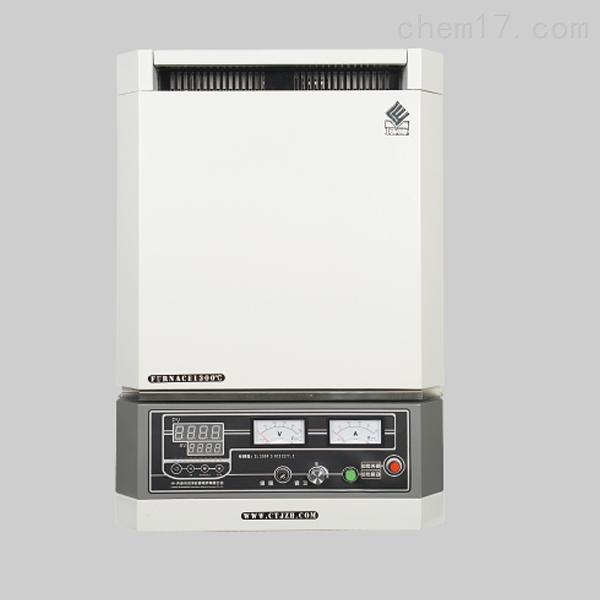 1200℃节能高温箱式电炉