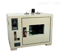 HSY-0560润滑油热安定性试验器