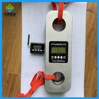 试验机用测力仪,无线测力计带USB接口