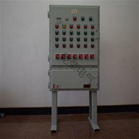 PXK防爆变频配电柜