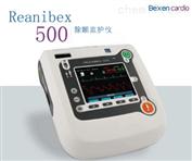 Reanibex500除颤监护仪
