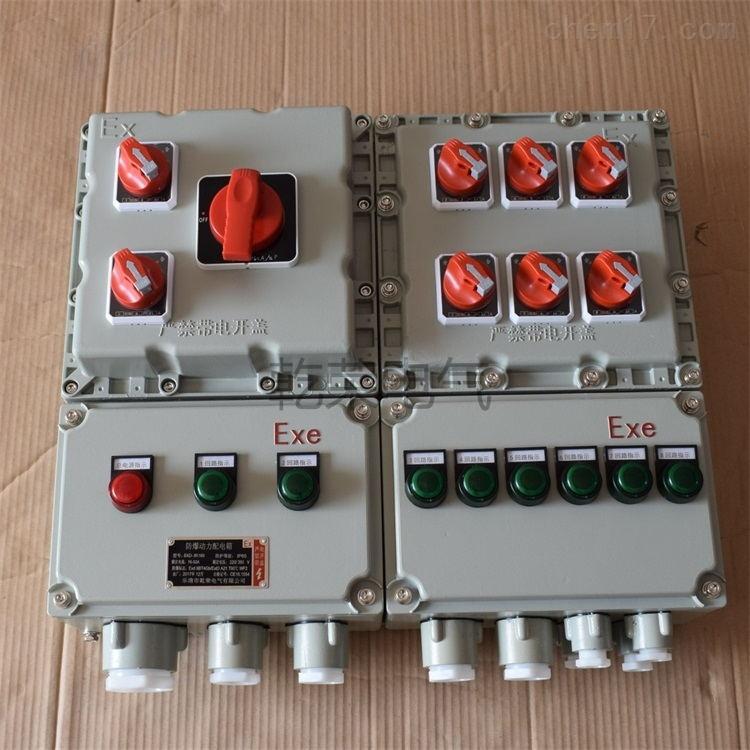 加药装置防爆照明配电箱