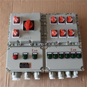 BXM烤包器防爆配电箱