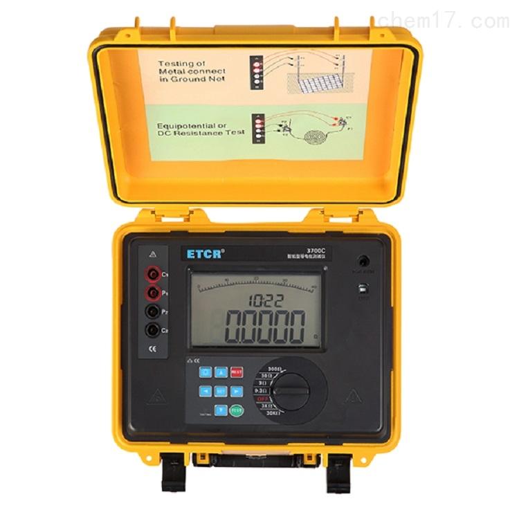 銥泰ETCR3700C智能型等電位測試儀