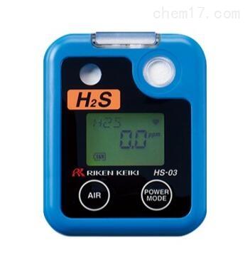 日本理研硫化氢气体检测仪