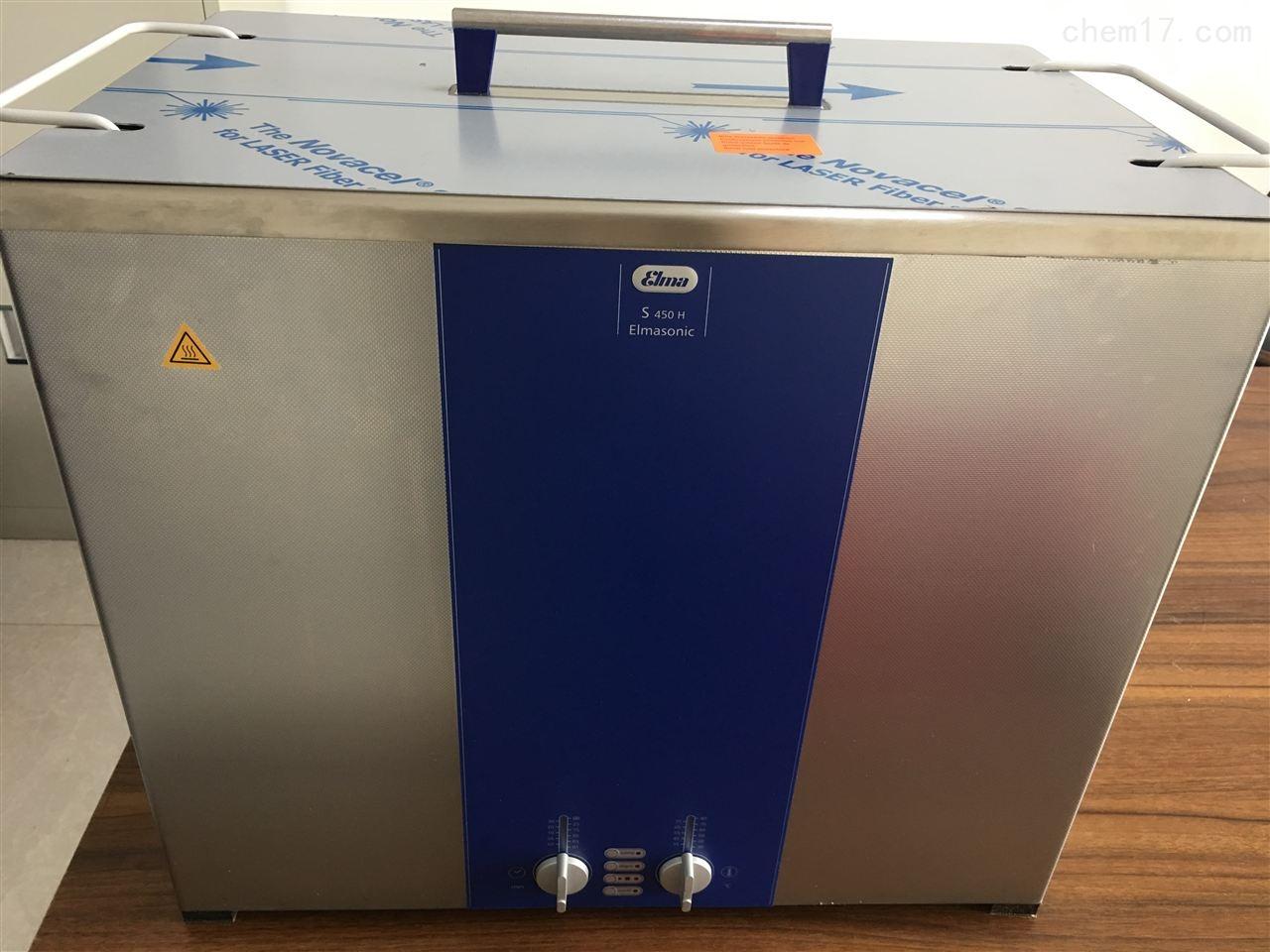 中国区代理elma S450H超声波清洗机现货