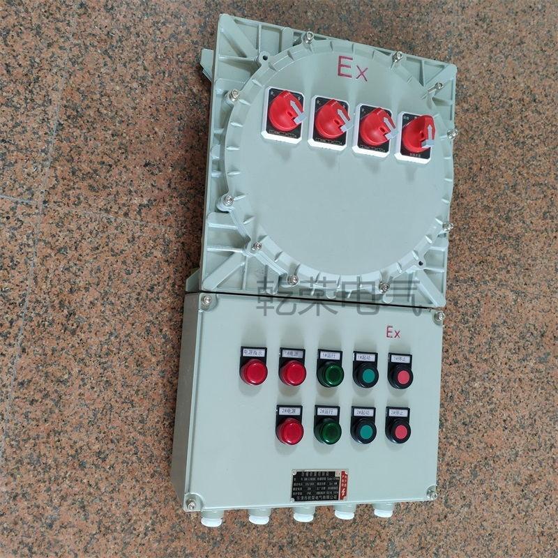 变频调速机防爆控制箱