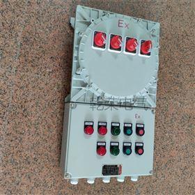 BXK变频调速机防爆控制箱
