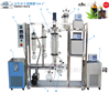 SELECTA完全分子蒸馏器