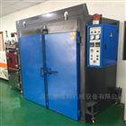 JB-KX112901东莞大型精密烘干箱 五金塑胶通用工业烤箱