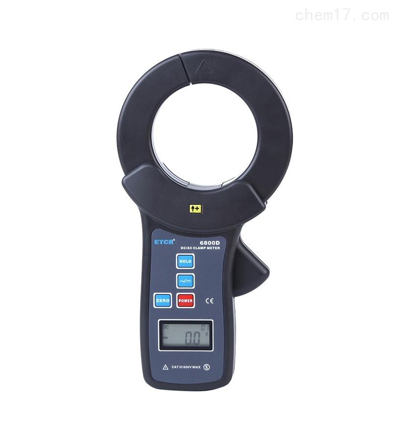 现货供应ETCR6800D直流交流钳形电流表