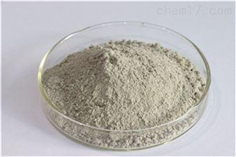 酸碱中和钛白粉废水酸碱中和剂,高密度碱生产厂家