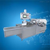 100型广州卧式全自动装盒机包装机