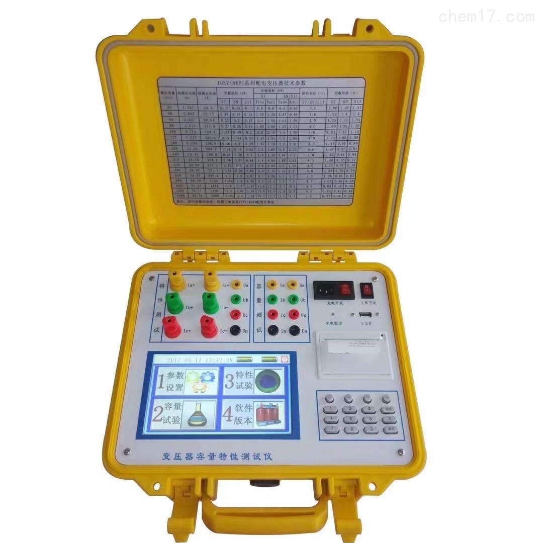 变压器容量特性测试仪|电力承试设备供应
